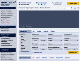 compressortyt.ru screenshot
