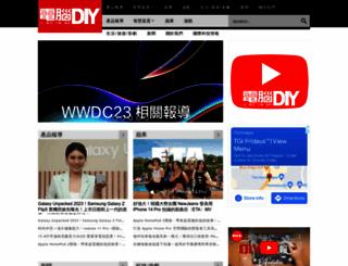 computerdiy.com.tw screenshot