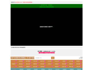 computertipsdownload.com screenshot