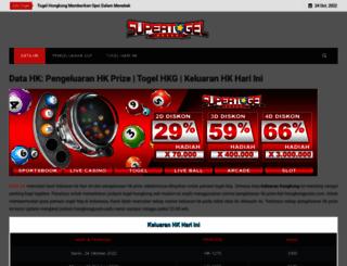 comradioblocs.com screenshot