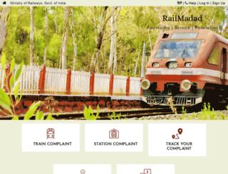 coms.indianrailways.gov.in screenshot