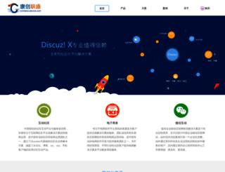comsenz-service.com screenshot