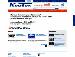 comteh.com screenshot