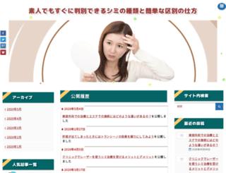 comunicati-stampa.info screenshot