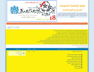concour-maroc.com screenshot