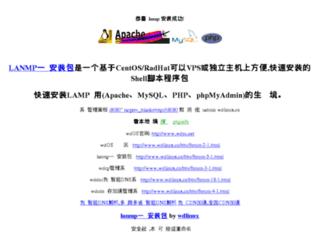 concox.net screenshot