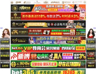 concurrentes.com screenshot