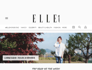 connect.elle.com.hk screenshot