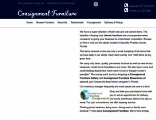 Consignment Furniture.com Screenshot