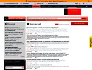 consulting.dtkt.ua screenshot