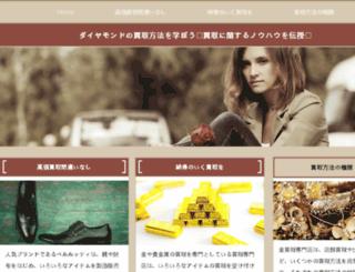 contactoroshfrans.com screenshot