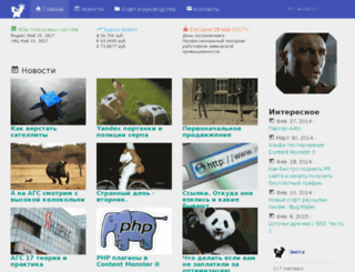 content-monster.com screenshot