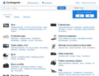 contragento.com screenshot