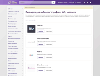 convertiz.ru screenshot