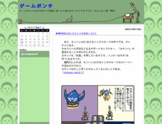 coo.mmoh.jp screenshot