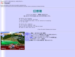 coo.que.jp screenshot
