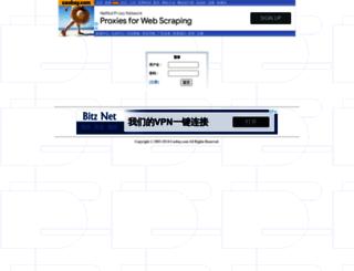 coobay.com screenshot