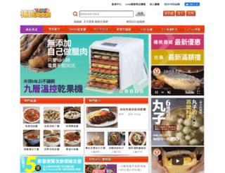 cook.ytower.com.tw screenshot