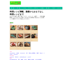 cookingforest.net screenshot