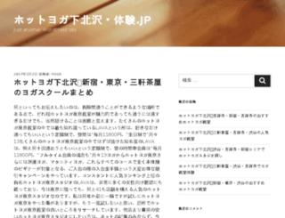 coolcalendar.net screenshot