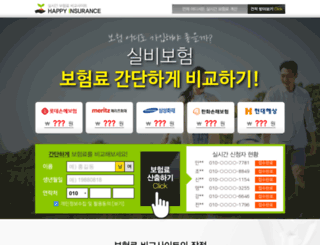 coolis.co.kr screenshot