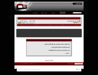 coolworlds.net screenshot