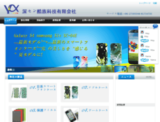 coolzonepda.com screenshot