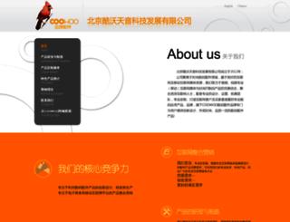 coowoo.com screenshot