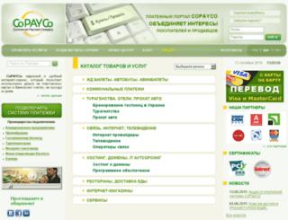 copayco.com screenshot