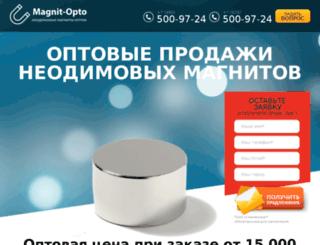 copi-mobile.ru screenshot