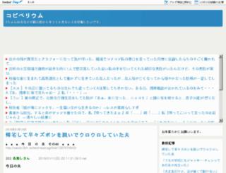 copiperium.com screenshot