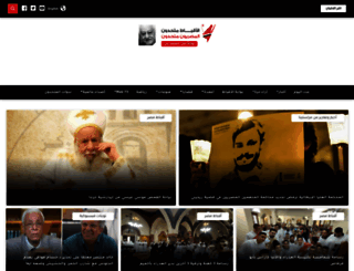 copts-united.com screenshot