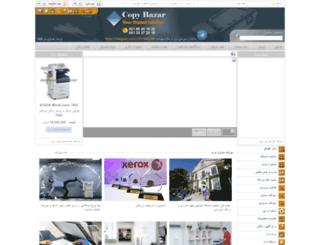 copybazar.com screenshot