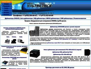 copydisk.ru screenshot