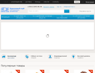 corall-klub.ru screenshot