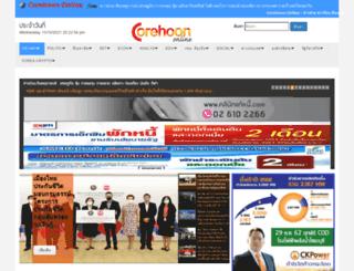 corehoononline.com screenshot