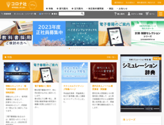 coronasha.co.jp screenshot