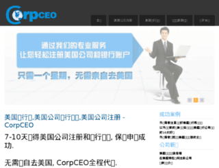 corpceo.com screenshot