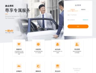 corporate.1hai.cn screenshot