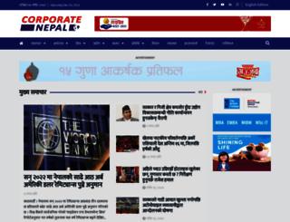 corporatenepal.com screenshot