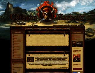 corsairs-harbour.ru screenshot