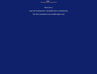 cosis.net screenshot