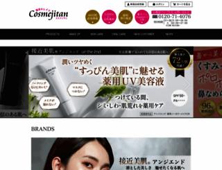 cosmejitan.com screenshot