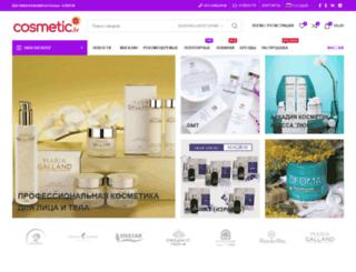 cosmetic.lv screenshot