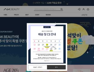 cosmeticluna.com screenshot