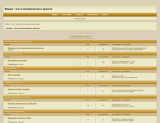 cosmett.0pk.ru screenshot