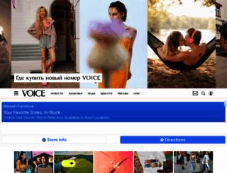cosmo.ru screenshot