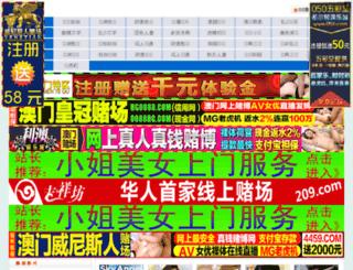 costatechhelp.com screenshot