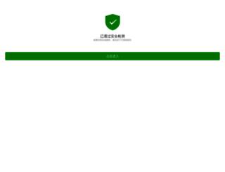 cotocodo.com screenshot