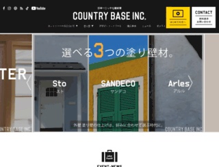 country-base.com screenshot